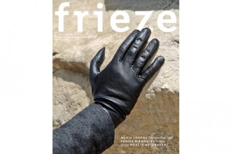 Mikhail Karikis, FRIEZE magazine, June 2015