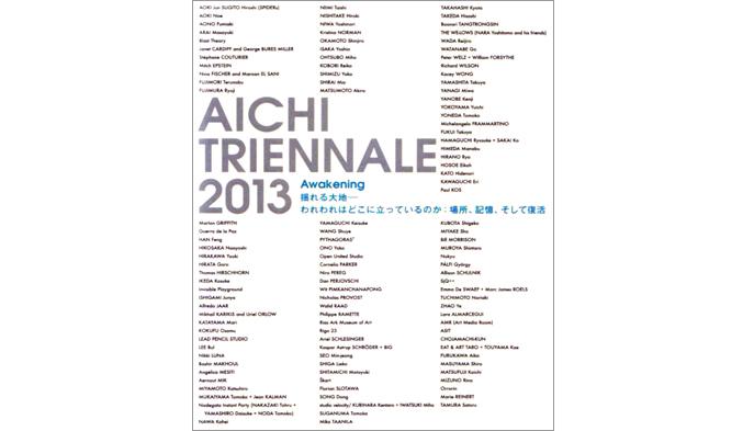 Aichi Triennale 2013, exhibition catalogue.