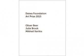 Daiwa Art Prize 2015