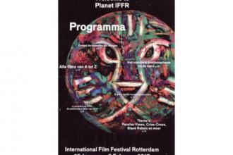 Mikhail Karikis-IFFR-2017-programme-cover